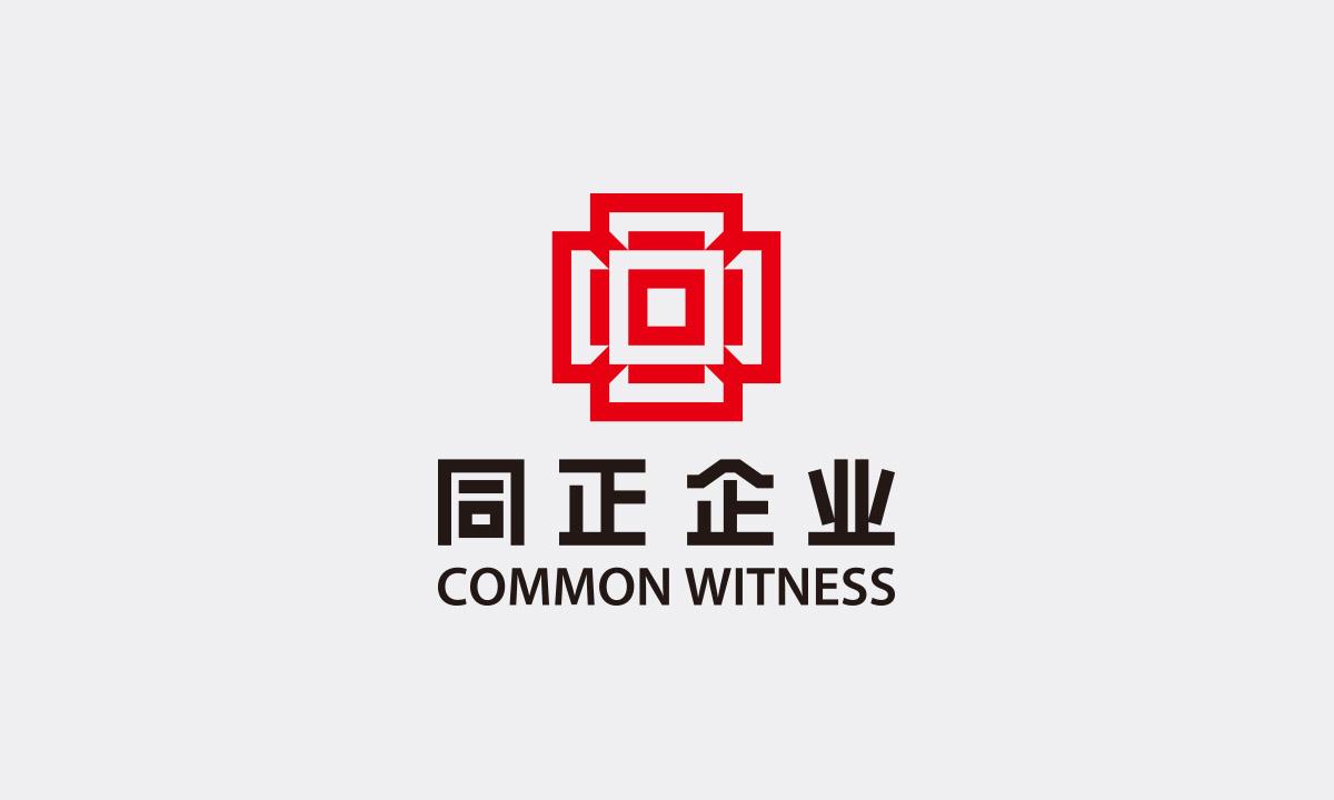 四川同正企业集团logo/vi--安毕秀斯品牌设计